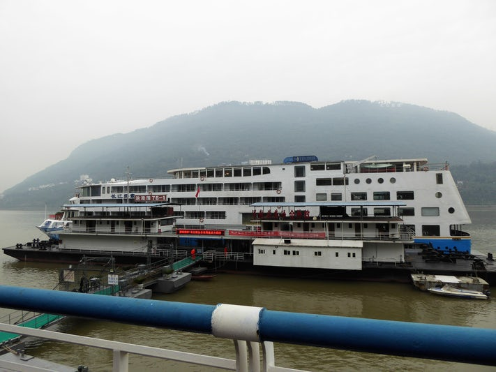 Yangzi Explorer Ship
